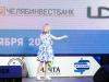Лучший сантехник. Кубок России - 2016, ноябрь 2016